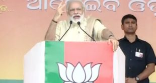 Modi Attacks BJD Govt Over 'Lack Of Development' In Odisha