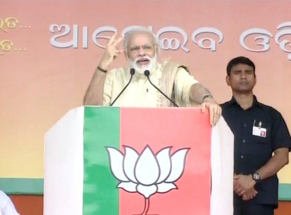 Modi Attacks BJD Govt Over 'Lack Of Development' In Odisha