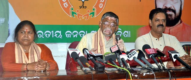 No Proposal Received For Textiles Park In Odisha: Gangwar