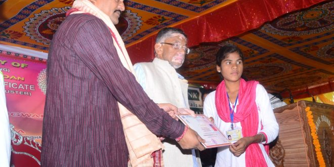 Gangwar Inaugurates Skill Upgradation Training Programme In Odisha