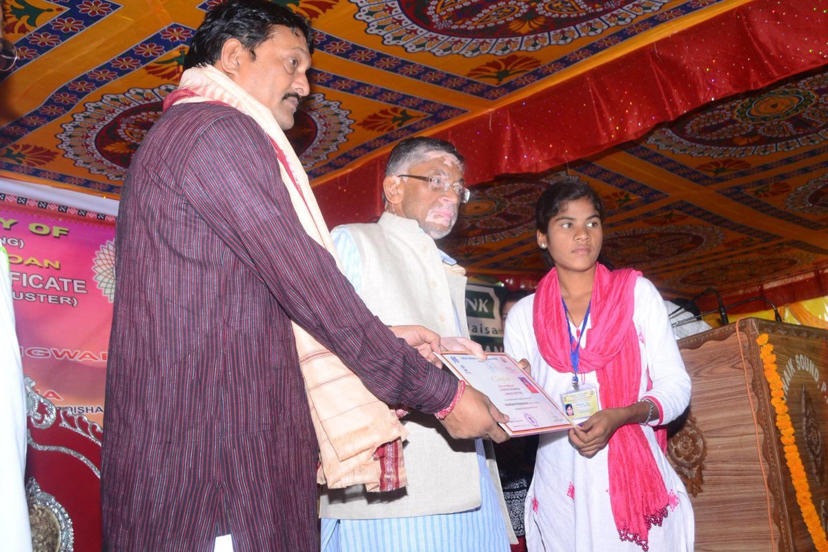 Gangwar Inaugurates Skill Upgradation Training Programme In Odisha