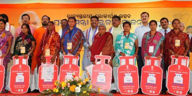 Ujjwala Yojana Launched in Odisha