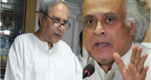 Jairam-Ramesh-Vs-Naveen-Patnaik