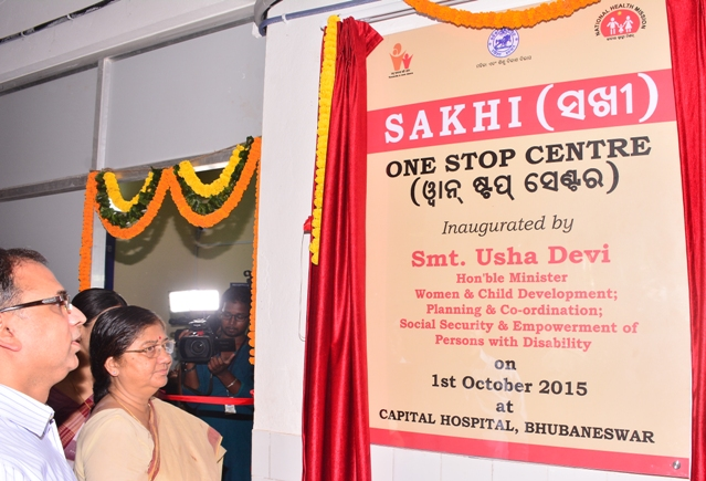 Odisha Proposes 5 More One Stop Centres