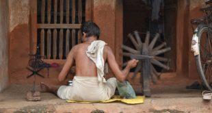 Gangadhar Meher Bunakar Pension Yojana