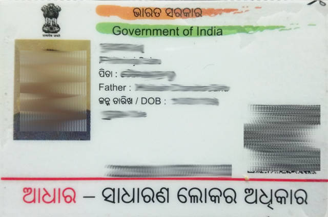 Aadhar Card Enrollment