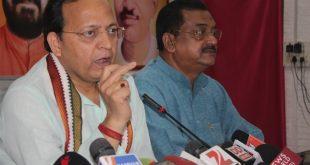 BJP Unlikely To Recall Biju Patnaik During 'Azadi 70 - Yaad Karo Kurbani'