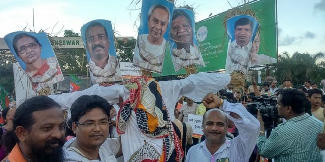 Vigilance Probe Into BJD MLAs Demanding Money A Cover Up Attempt, Know Why?