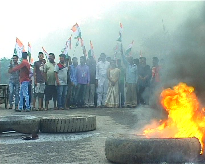 Congress Odisha Bandh On Mahanadi River