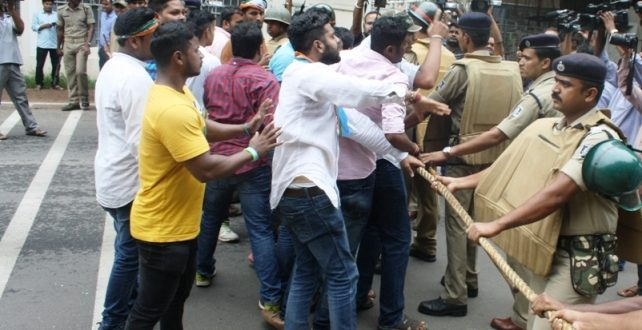 police congress workers clash