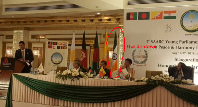 Indian Flag Upside Down In Pakistan; BJD MP Kalikesh Attended Event
