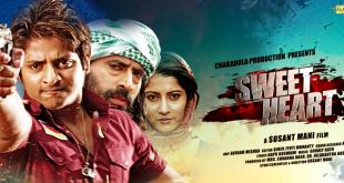 It's Not Sweet For Babushan Starrer Odia Movie 'Sweetheart'