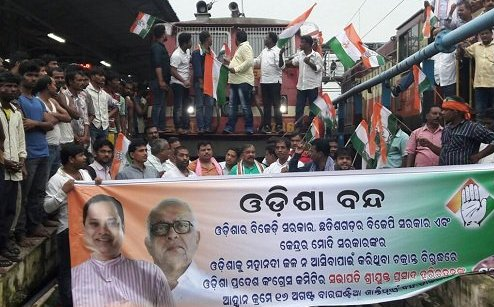 Odisha bandh Mahanadi issue