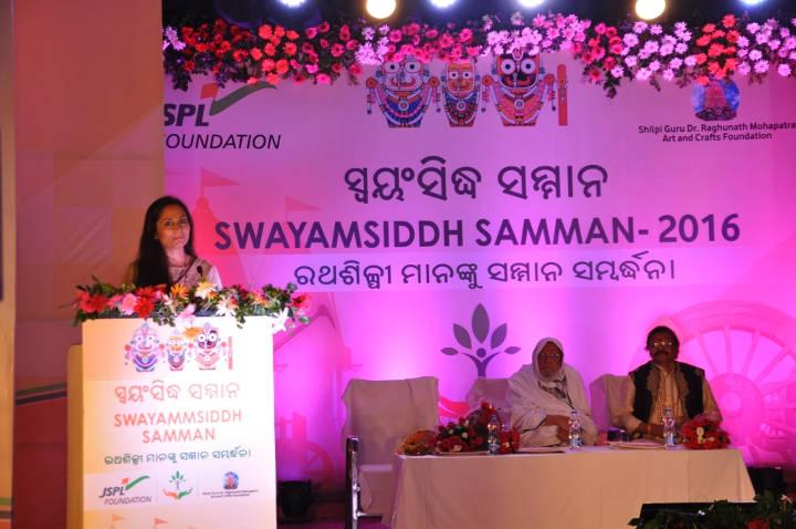 33 Rath Shilpis Conferred With Swayamsiddh Samman