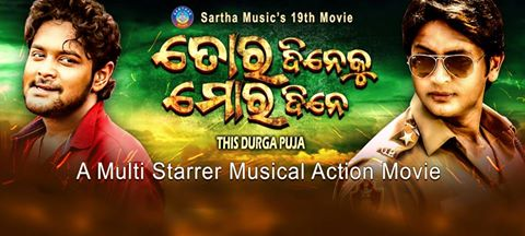 Anubhav, Babushan To Clash In Durga Puja