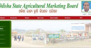 Pro-Pakistan Slogans On Hacked Odisha Website