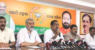 BJP Chalks Out Strategies For Odisha Panchayat Polls