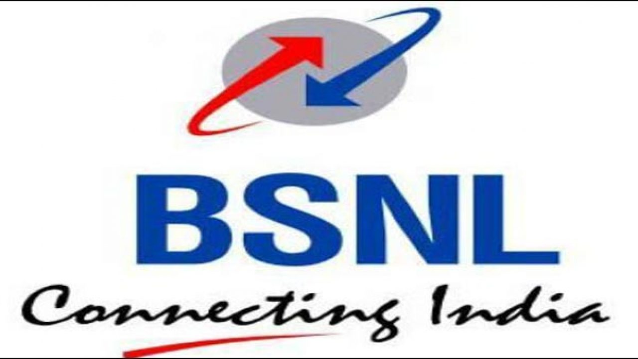 BSNL Announces Its Unlimited Broadband Plan For Odisha