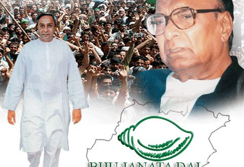 Has Biju Patnaik's Dream Become A Political Rhetoric?