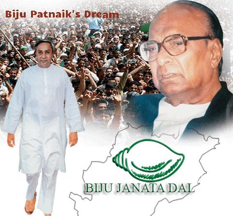 Has Biju Patnaik's Dream Become A Political Rhetoric?