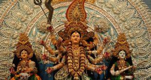 Durga puja chandi medha