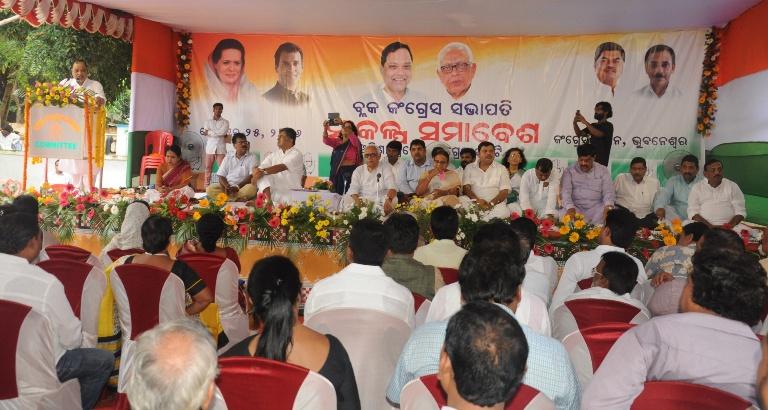 Congress panchayat polls