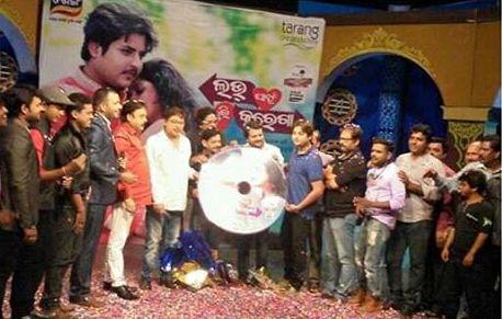 Audio Release Of Odia Movie 'Love Pain Kuch Bhi Kareaga'