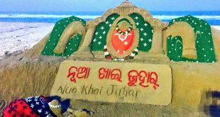 PM, CM Greet Odisha People On Nuakhai