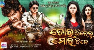 Tora Dine Ku Mora Dine movie review
