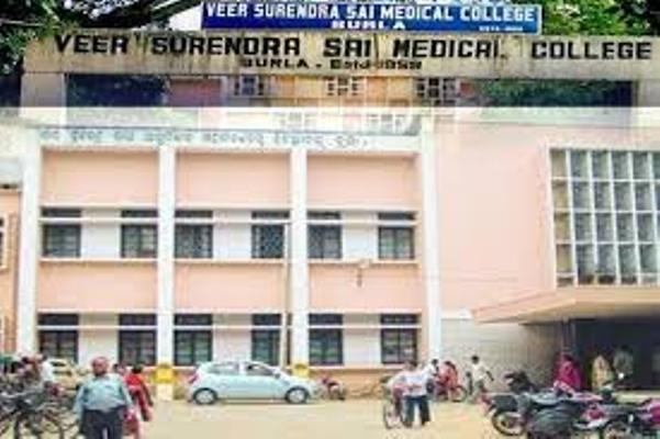 VIMSAR super speciality hospital