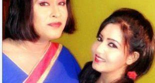 Odia movie Aunty Namaskar
