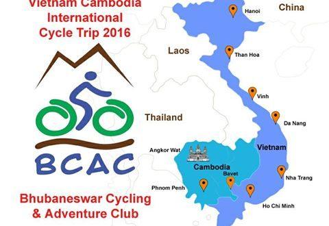 Bhubaneswar Cycling and Adventure Club