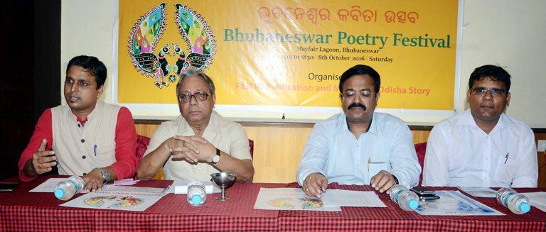 Bhubaneswar Poetry Festival 2016