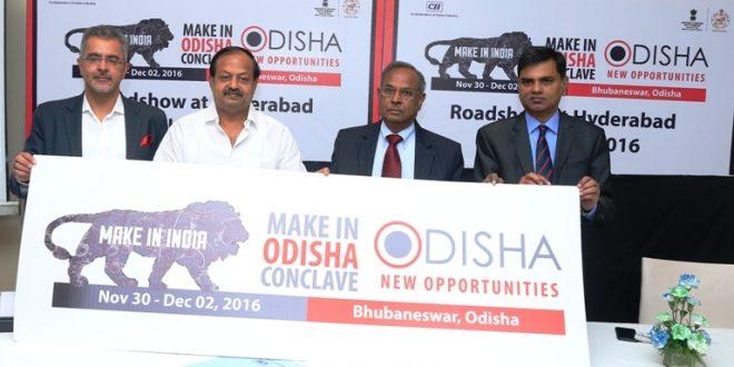 Make in Odisha conclave roadshow