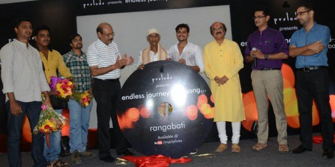 Rangabati song documentary