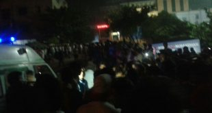 SUM Hospital fire