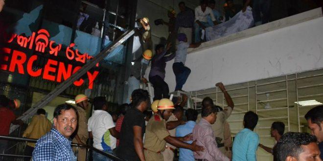 FIR against SUM hospital authority