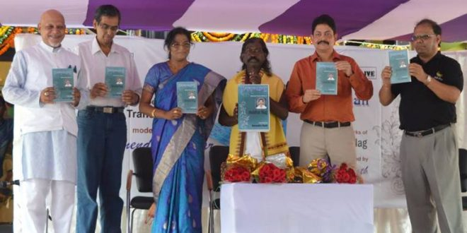 translated works of Haldhar Nag