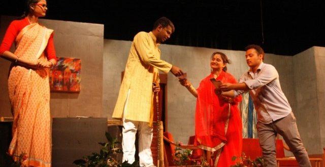 Kalamandir theater