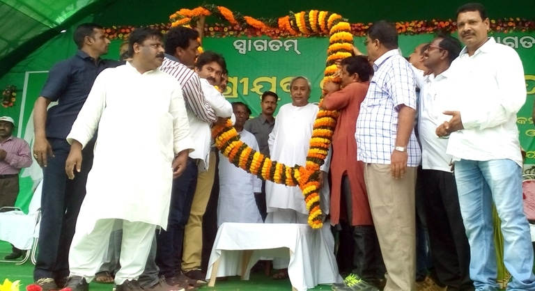 Balasore project inauguration