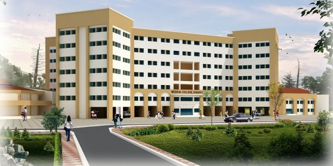 koraput-medical-college