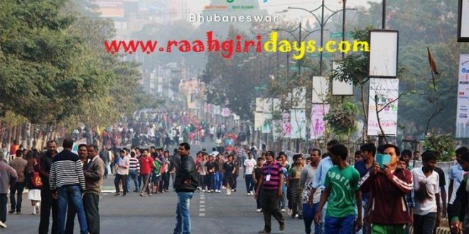 raahgiri-day