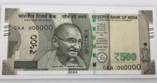 Rs 500 note