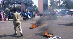 BJB college declared sine die