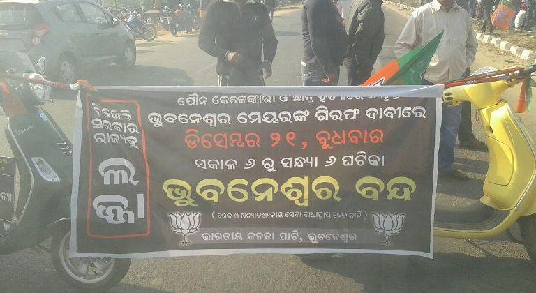 BJP's Bhubaneswar bandh