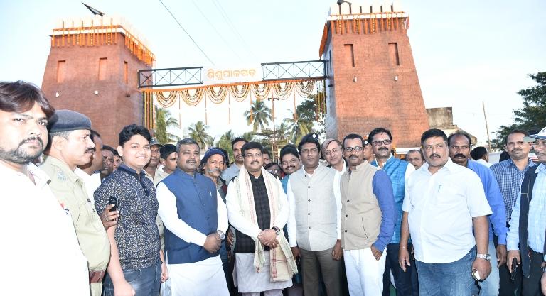 Sisupalgarh heritage gate