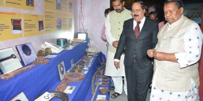 MSME-Expo Odisha 2016