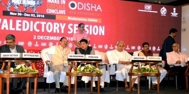 Make in odisha conclave
