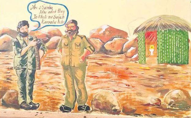 Swachh Bhubaneswar