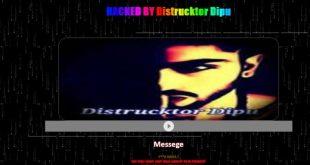 Sishu Bhawan website hacked